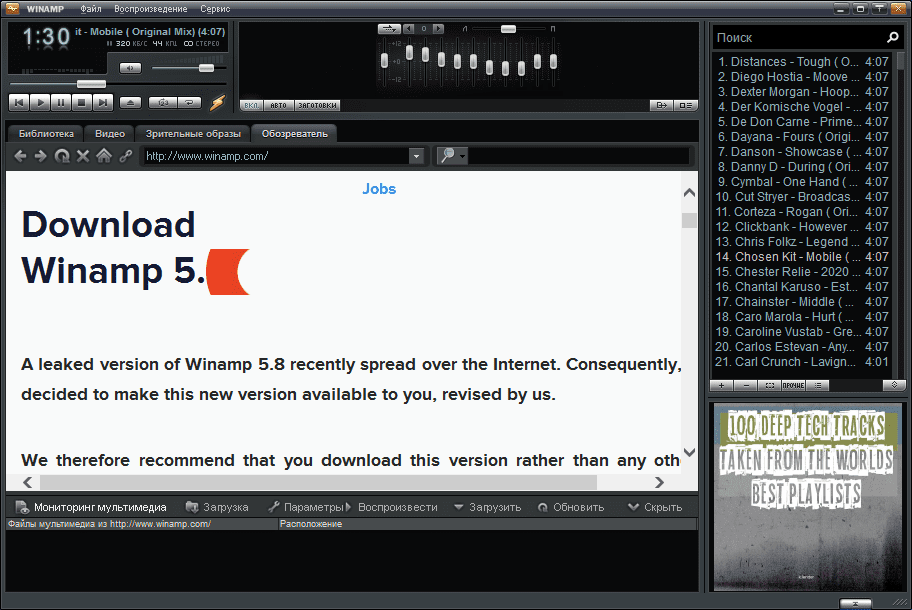 Встроенный браузер